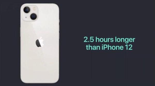iPhone 13 cho thời gian sử dụng cao hơn iPhone 12.